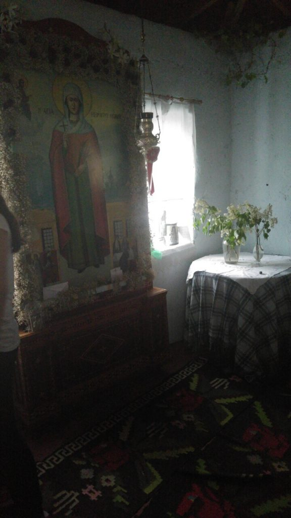 Το σπίτι της Αγίας Ακυλίνας