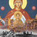 Η Αγία Σκέπη της Θεοτόκου και το έπος του ΄40