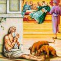 Κυριακή Ε Λουκά Τοῦ πλουσίου καὶ τοῦ Λαζάρου