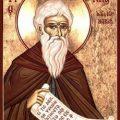 Ο Αγιος Ιωάννης της Κλίμακος