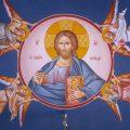 Κυριακή Αποκρέω (Άγιος Ιωάννης Χρυσόστομος)