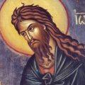 Εγκώμιον εις το Γενέσιον του Αγίου Προφήτου Προδρόμου