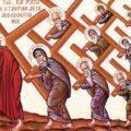 Κυριακή μετά την Ύψωσιν του Τιμίου Σταυρού: Ομιλία περί της αληθούς ελευθερίας